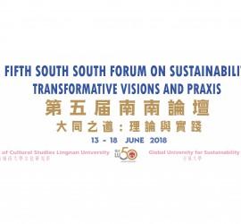 SSFS5 banner